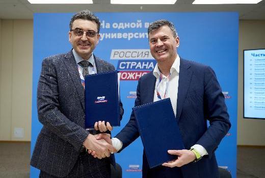 В ТГУ будет открыт один из 25 центров «Россия – страна возможностей»