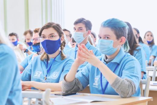 На форум «Я – профессионал» в  ТГУ приехали студенты 72 вузов