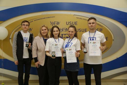 Студенты ИЭМ заняли 1 и 2 места на Конгрессе инноваторов